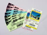 観光施設の割引券
