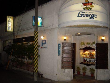 ジョージレストラン