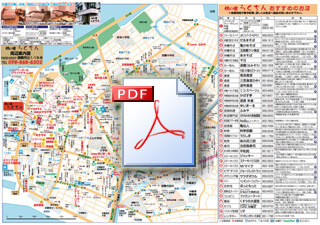 周辺マップ(PDF)